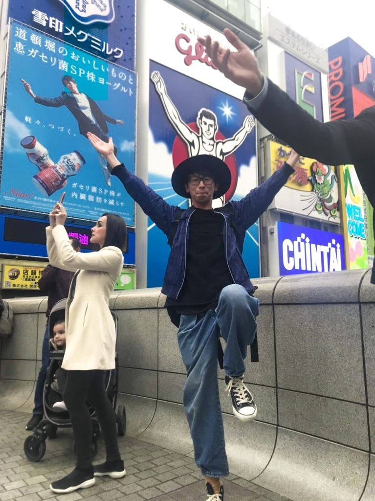 f:id:yusukefujita:20181113234516j:plain