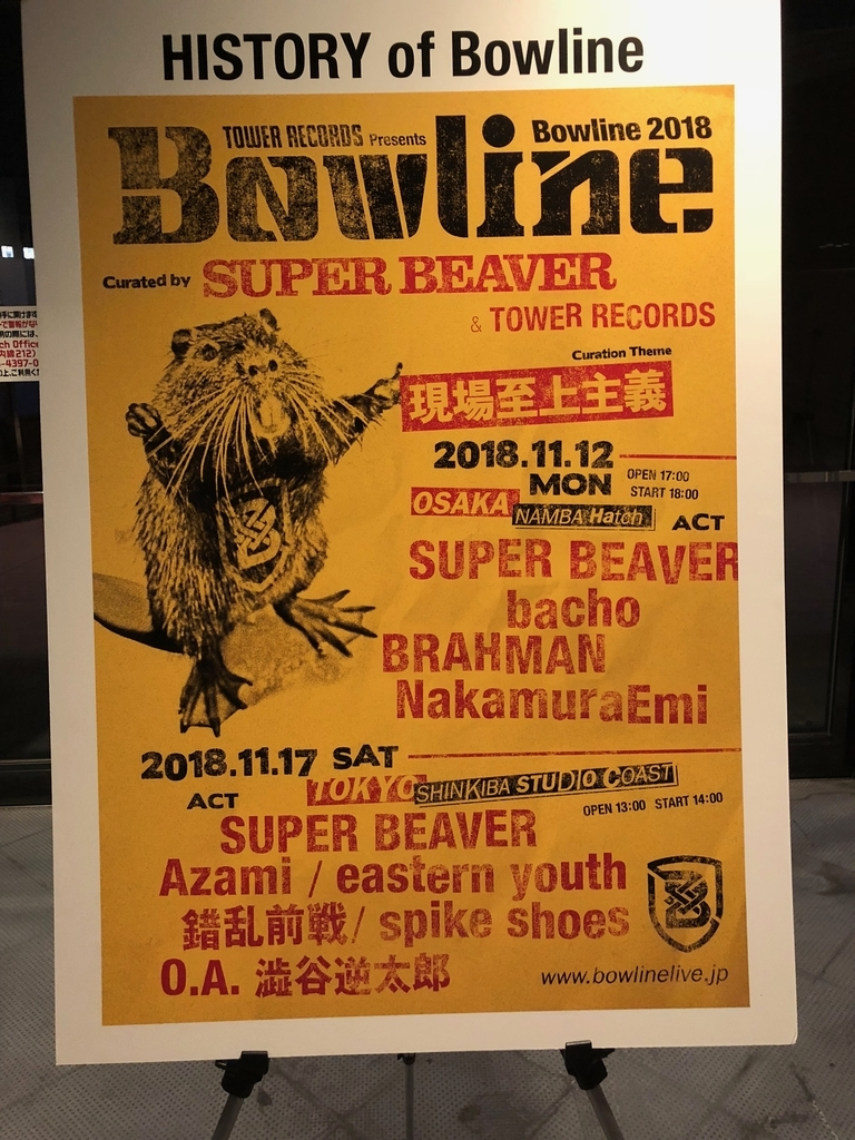 f:id:yusukefujita:20181113234808j:plain