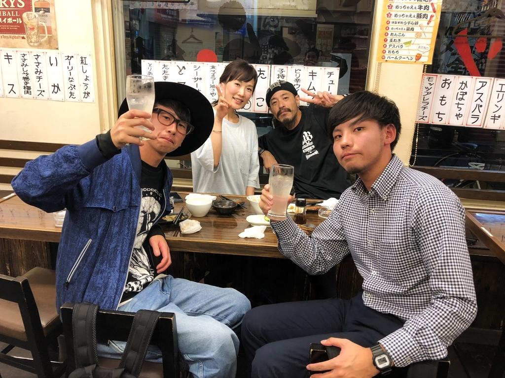 f:id:yusukefujita:20181113235227j:plain