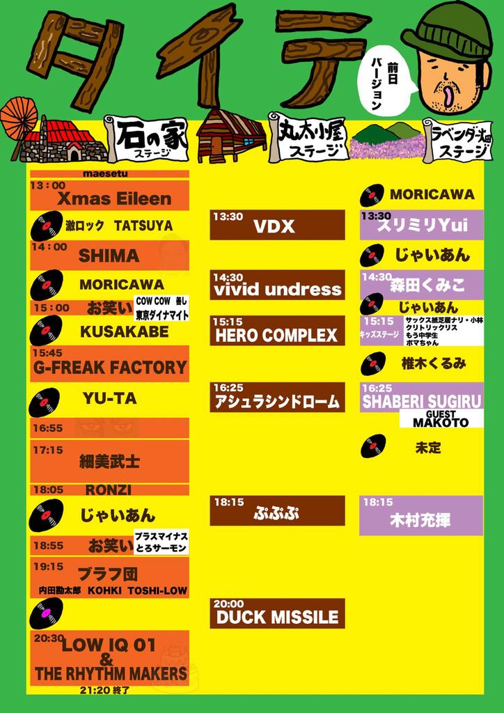 f:id:yusukefujita:20190226131201j:plain