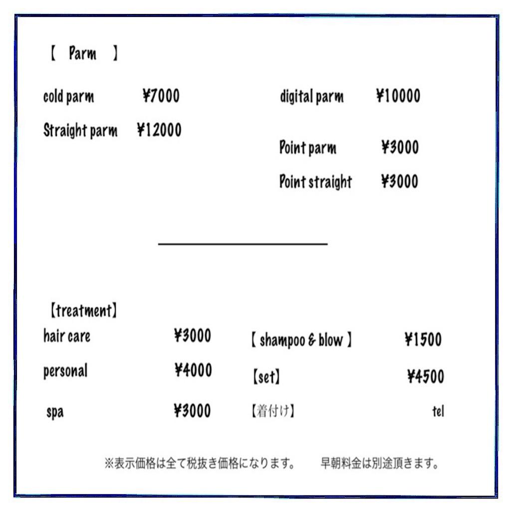 f:id:yusukefujita:20190416175102j:image