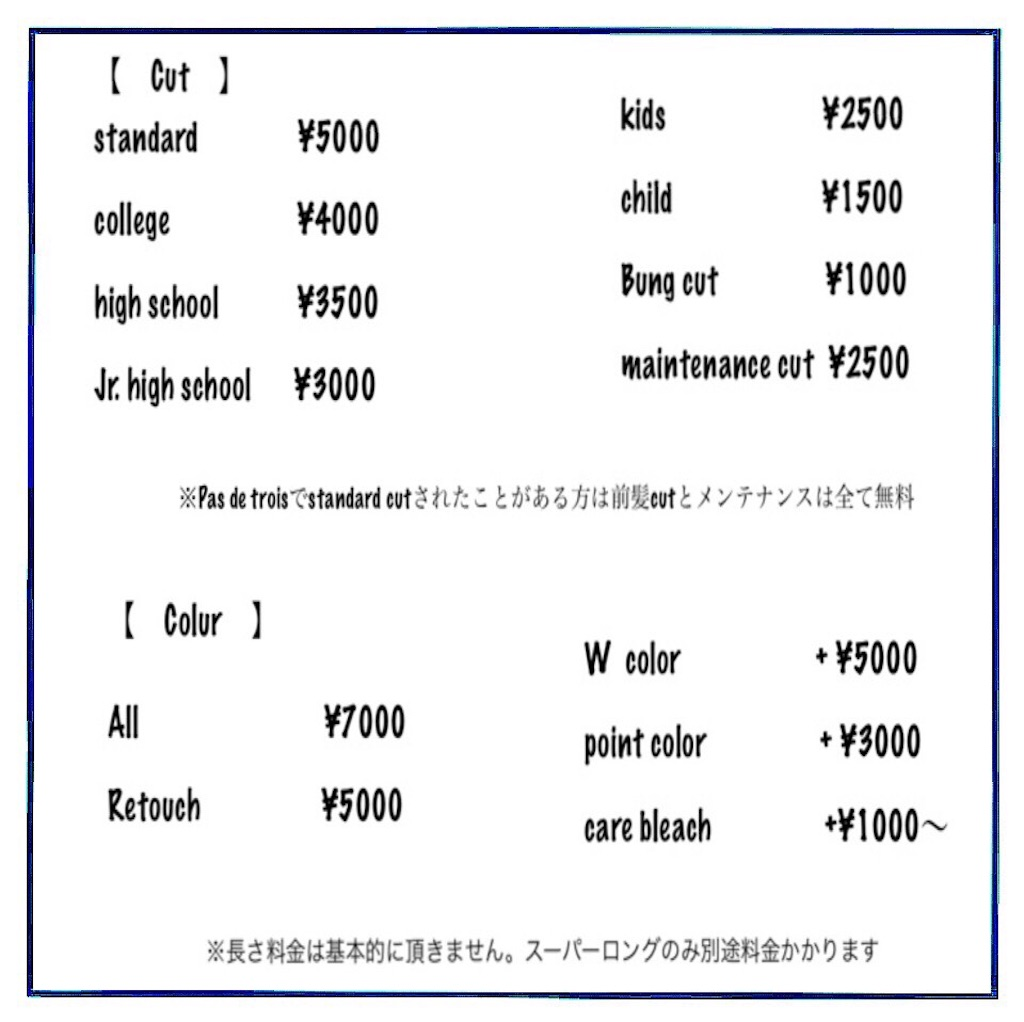 f:id:yusukefujita:20190416175300j:image