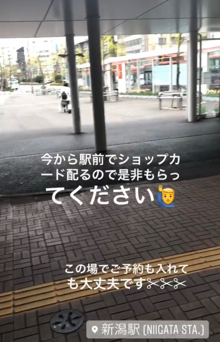 f:id:yusukefujita:20190419195425j:plain