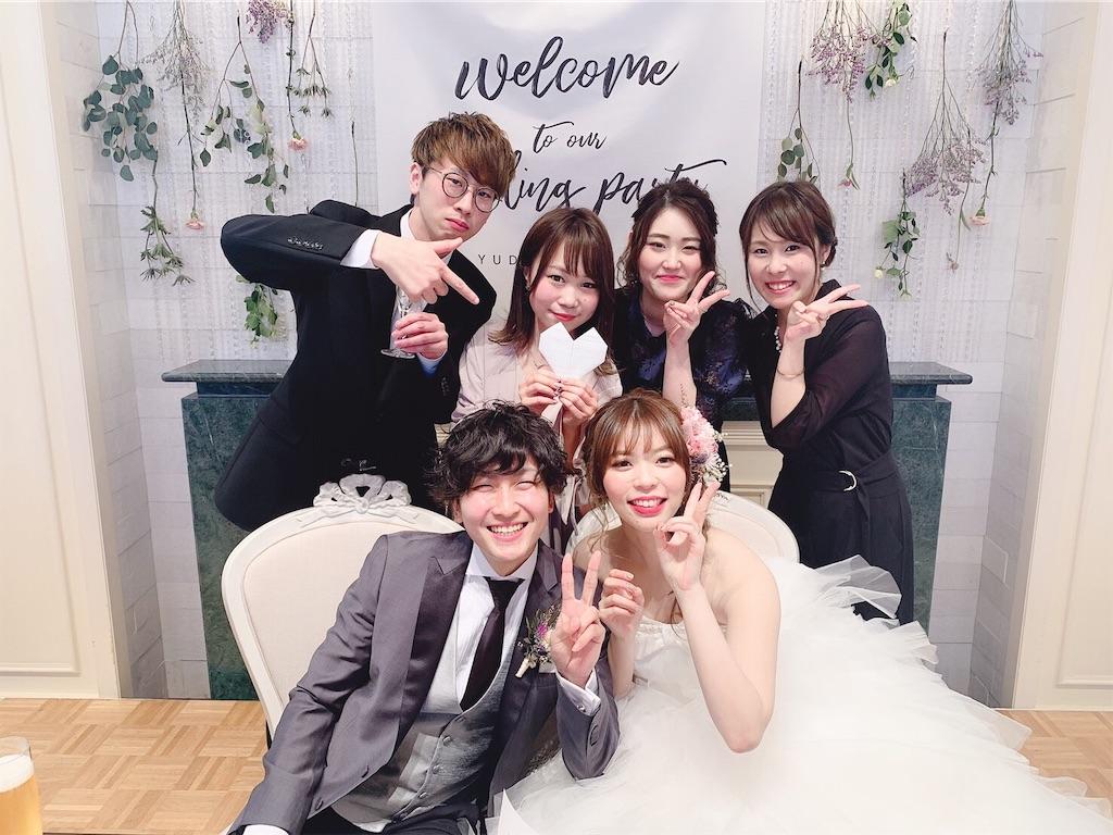 f:id:yusukefujita:20190420201347j:image