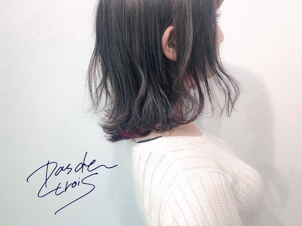 f:id:yusukefujita:20190516222524j:image