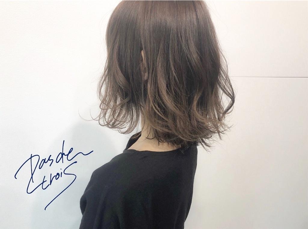 f:id:yusukefujita:20190517144157j:image