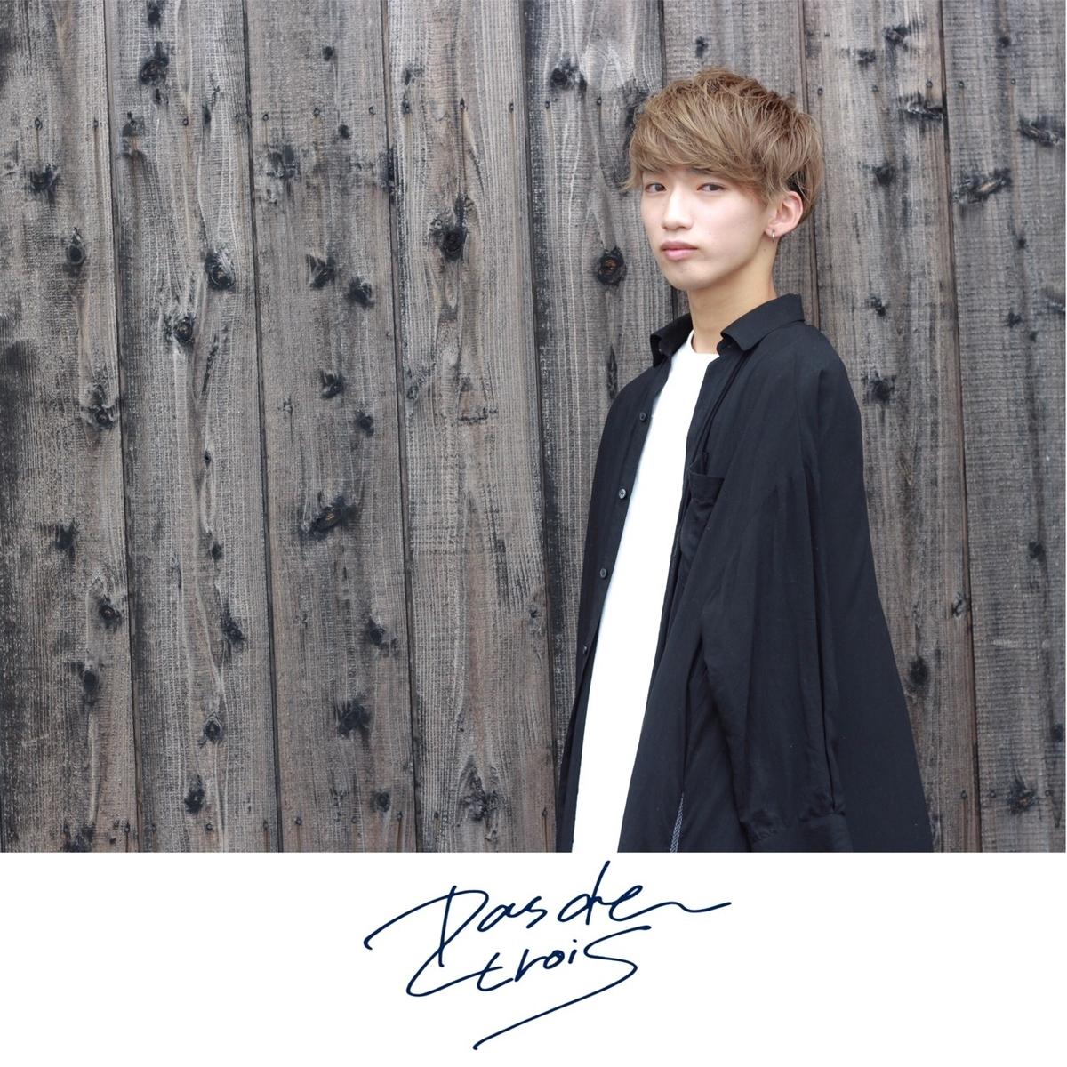 f:id:yusukefujita:20190607182312j:plain