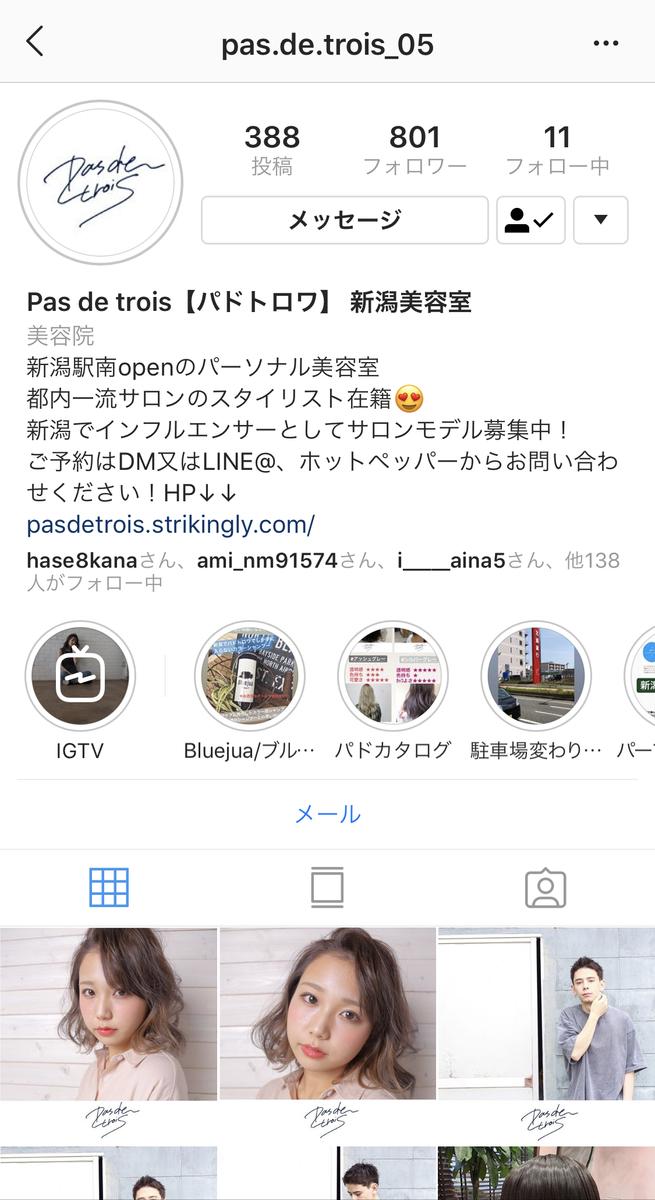 f:id:yusukefujita:20190617153500j:plain