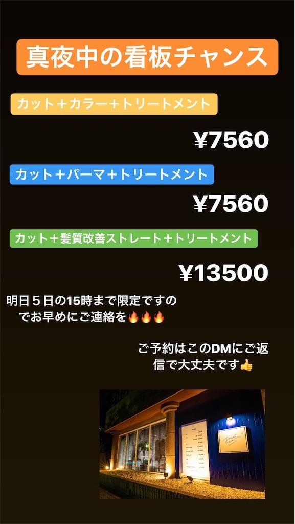 f:id:yusukefujita:20190704224240j:image