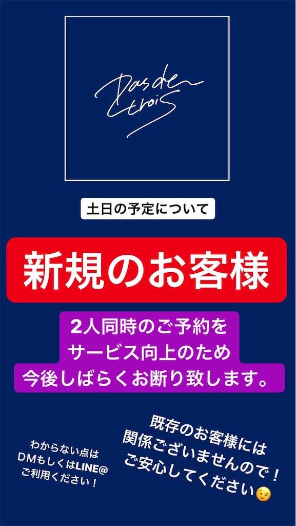 f:id:yusukefujita:20190817224116j:image