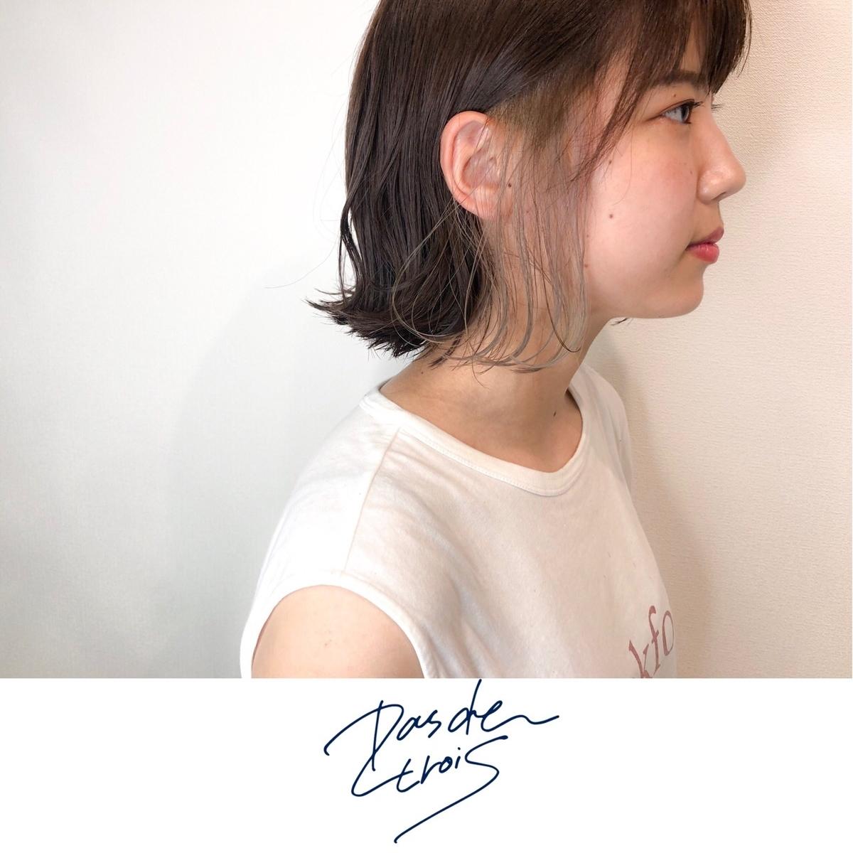 f:id:yusukefujita:20190824190933j:plain