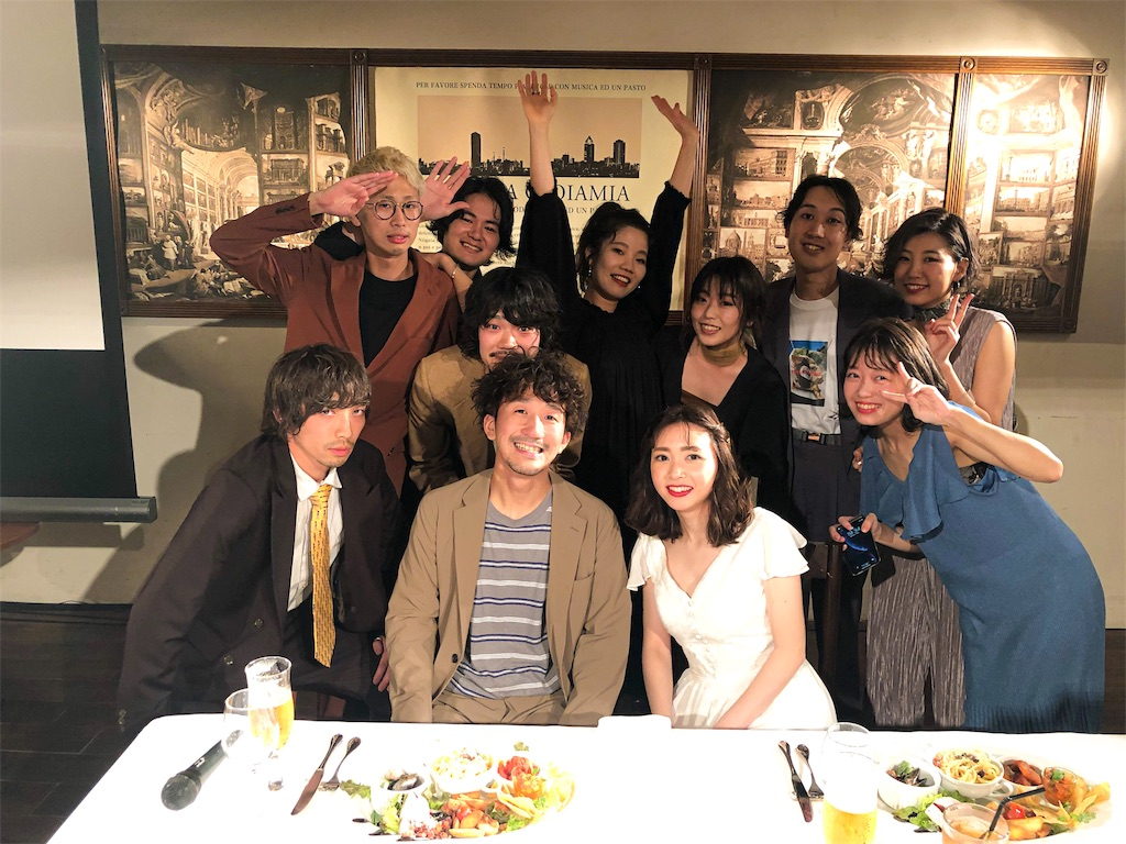 f:id:yusukefujita:20190826182317j:image