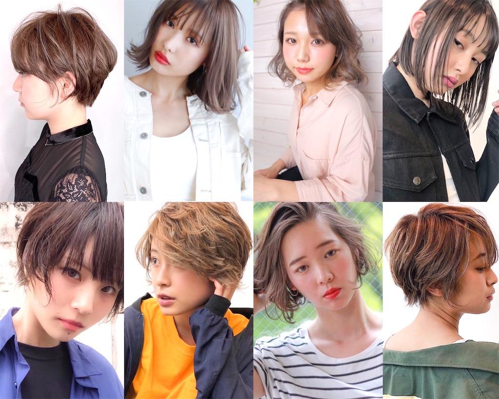 f:id:yusukefujita:20200331144035j:image