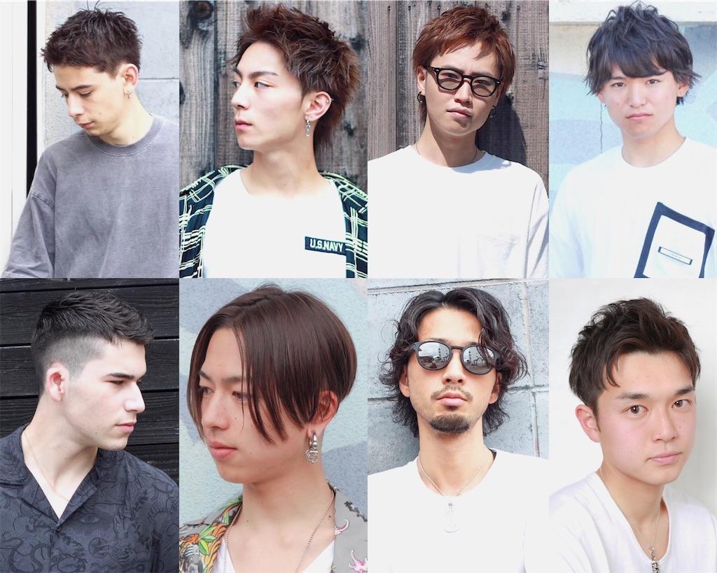 f:id:yusukefujita:20200331144039j:image