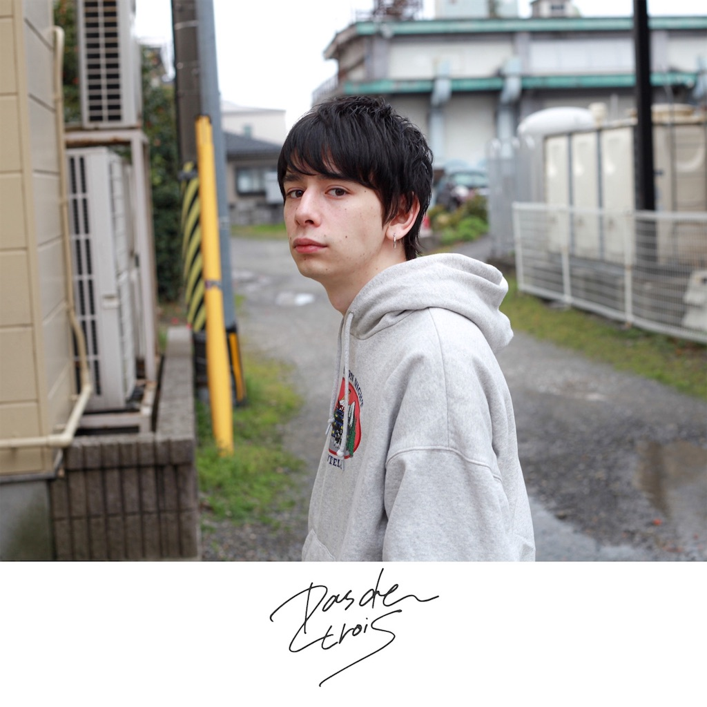 f:id:yusukefujita:20200412112526j:image