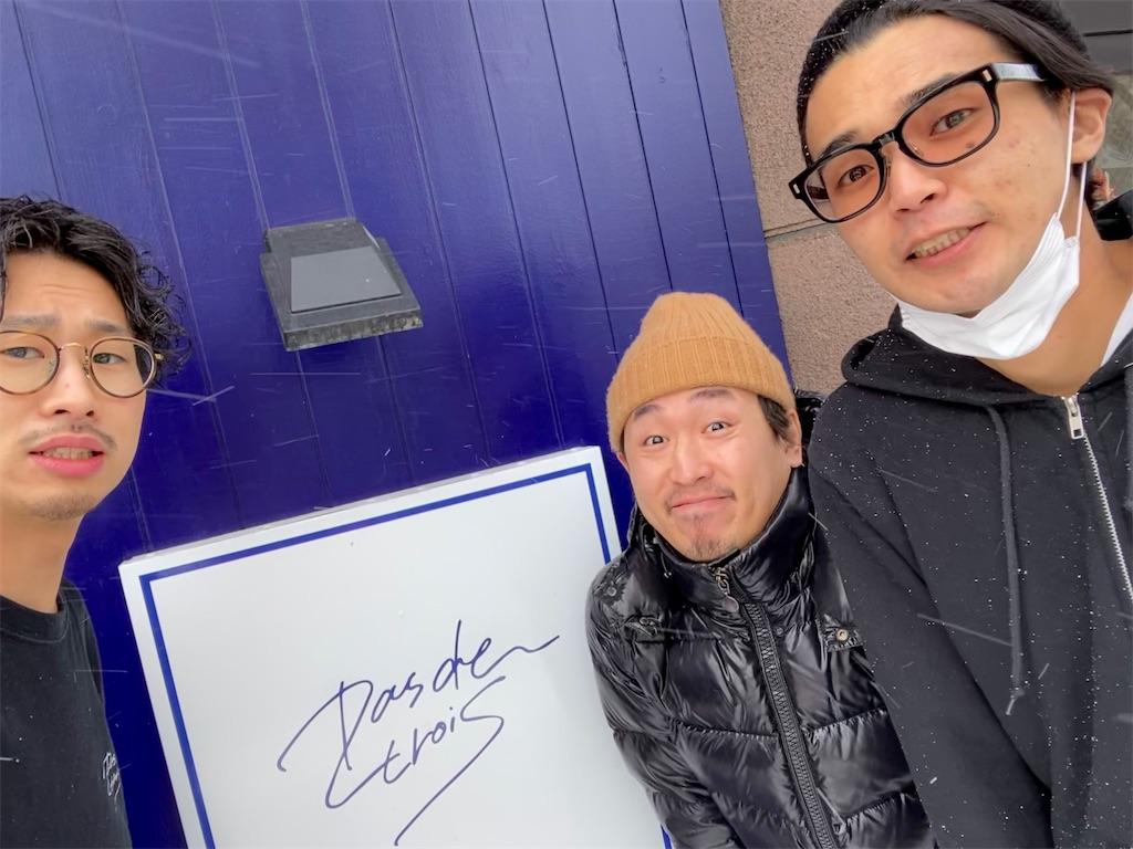 f:id:yusukefujita:20201231170331j:image