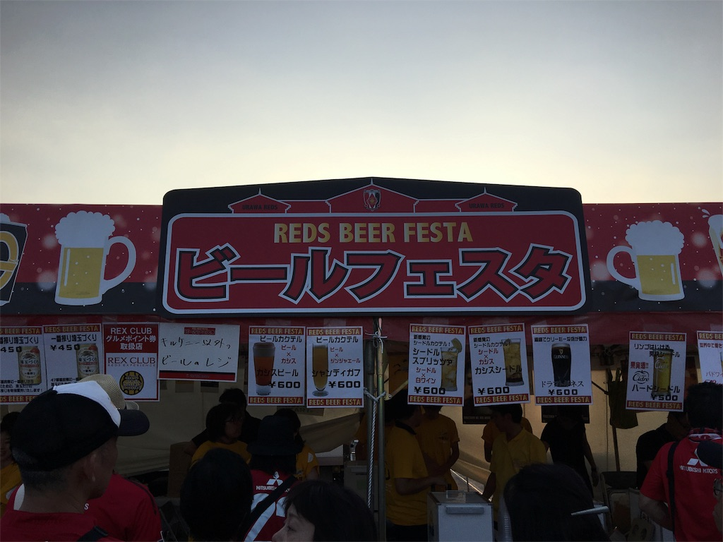 f:id:yusukekasuga:20160806213724j:image