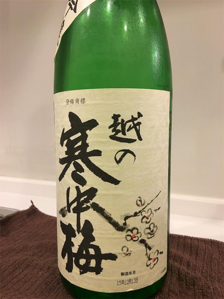 f:id:yusukekasuga:20160812224415j:image