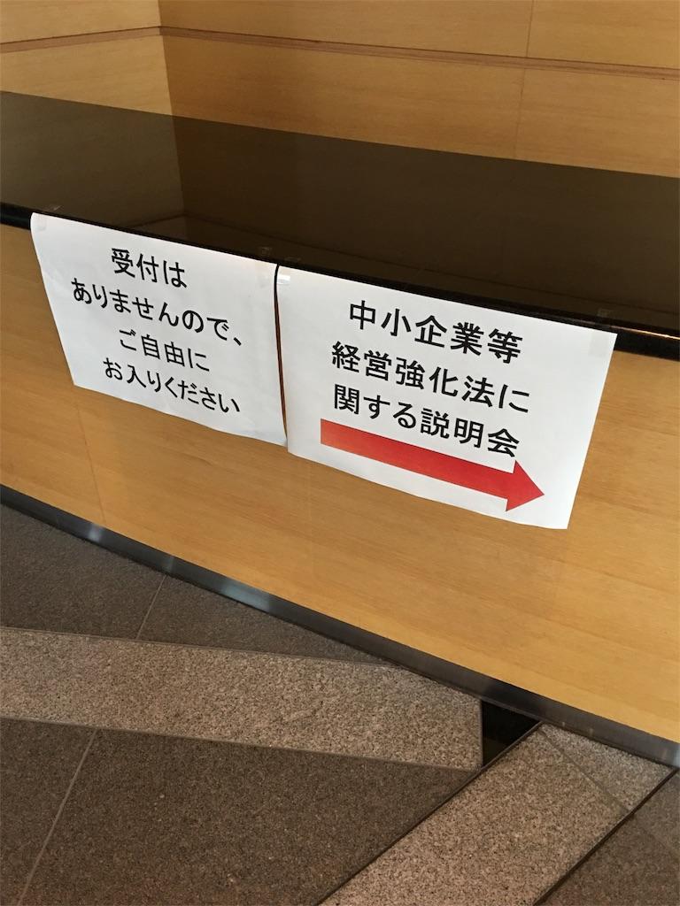 f:id:yusukekasuga:20160909170652j:image