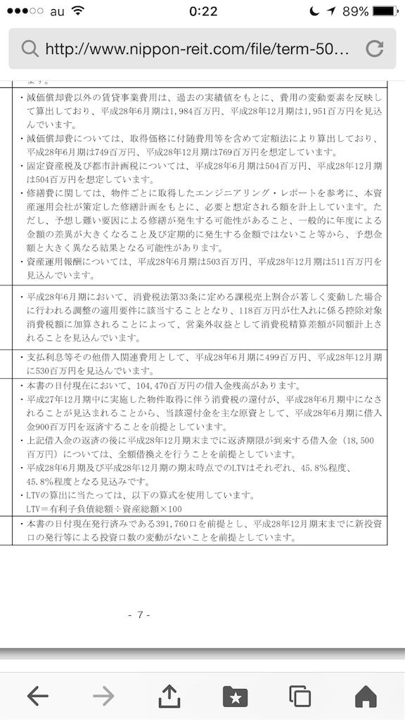 f:id:yusukekasuga:20160919002252p:image