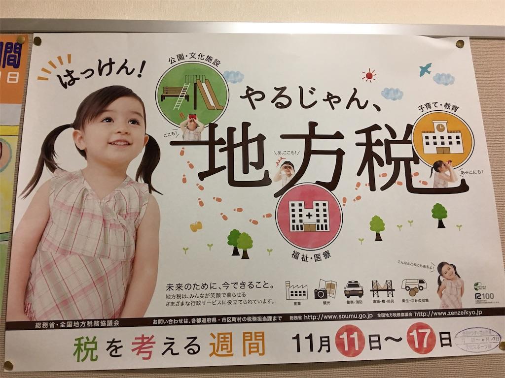 f:id:yusukekasuga:20161111135117j:image