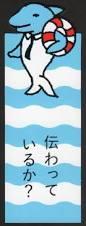 f:id:yusukekuni:20170920105559j:plain