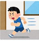 f:id:yusukesantamaria0525:20210330140945j:plain