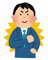 f:id:yusukesantamaria0525:20210330141133j:plain