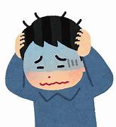 f:id:yusukesantamaria0525:20210330141227j:plain