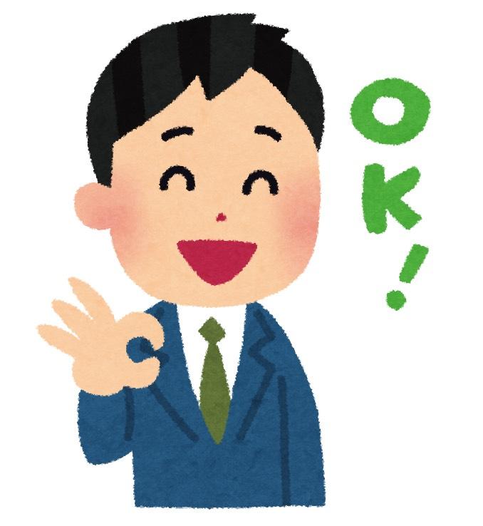 f:id:yusukesantamaria0525:20210402121442j:plain