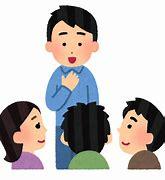 f:id:yusukesantamaria0525:20210403225801j:plain