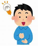 f:id:yusukesantamaria0525:20210405141017j:plain