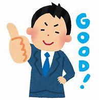 f:id:yusukesantamaria0525:20210405141420j:plain