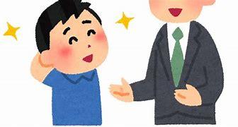 f:id:yusukesantamaria0525:20210405141631j:plain