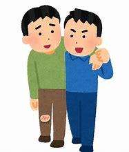 f:id:yusukesantamaria0525:20210405141713j:plain