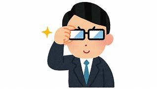 f:id:yusukesantamaria0525:20210407171132j:plain