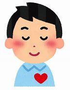 f:id:yusukesantamaria0525:20210407191820j:plain