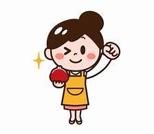 f:id:yusukesantamaria0525:20210407191936j:plain