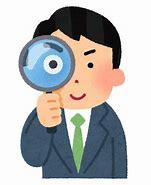 f:id:yusukesantamaria0525:20210407192202j:plain