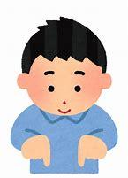 f:id:yusukesantamaria0525:20210408132206j:plain
