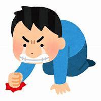 f:id:yusukesantamaria0525:20210413111245j:plain