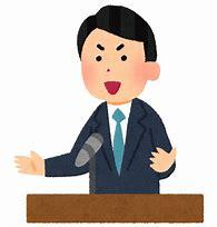 f:id:yusukesantamaria0525:20210415134420j:plain