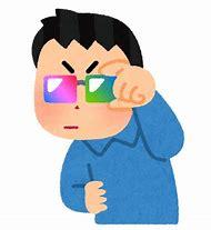 f:id:yusukesantamaria0525:20210415134447j:plain