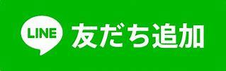 f:id:yusukesantamaria0525:20210424131518j:plain