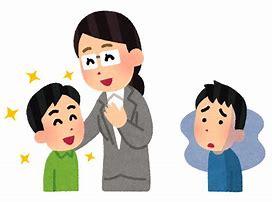 f:id:yusukesantamaria0525:20210426223207j:plain