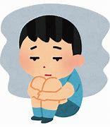 f:id:yusukesantamaria0525:20210426223440j:plain