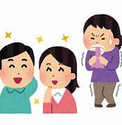 f:id:yusukesantamaria0525:20210426224519j:plain