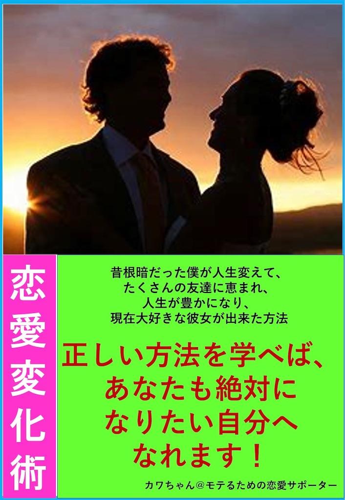 f:id:yusukesantamaria0525:20210428163437j:image