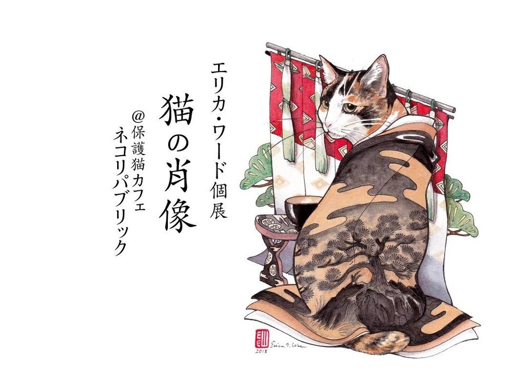 f:id:yusukeyasuda:20180915230050j:plain