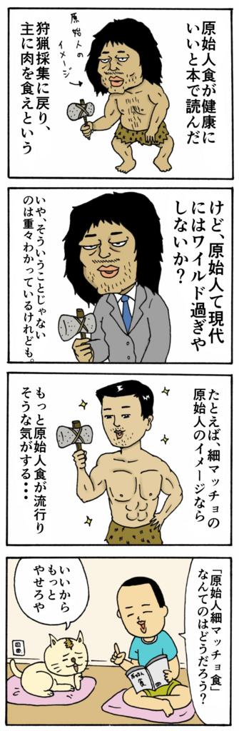 f:id:yusukeyoshida:20160616212438j:plain